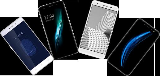 productos de QUBO Mobile